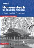 Cover ISBN 978-3-89657-407-7