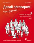 Cover ISBN 978-3-89657-950-8