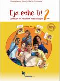 Cover ISBN 978-3-89657-965-2